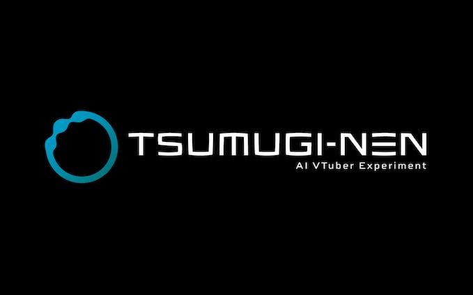紡ネン TSUMUGI NEN - LOGO