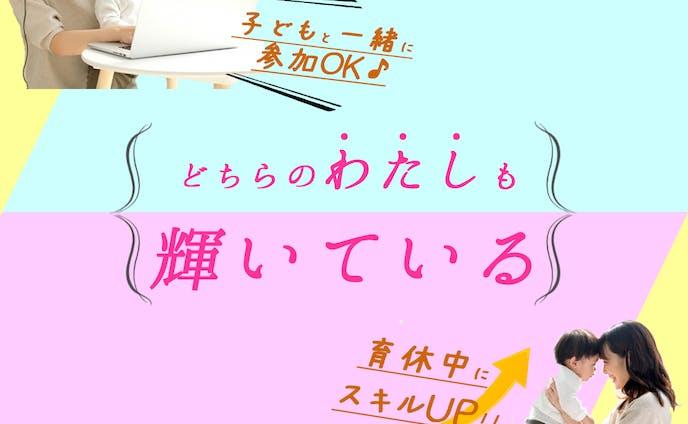 webデザイナーママ専用.psd