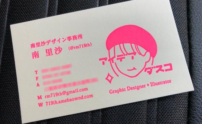 活版名刺 (11/2019)