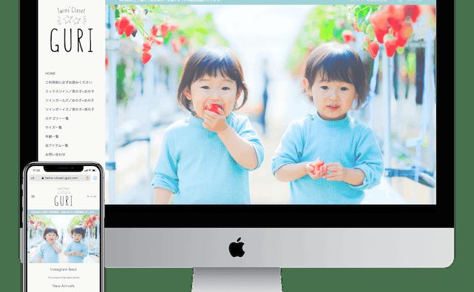 子供服アパレル ネットショップ(Shopify)