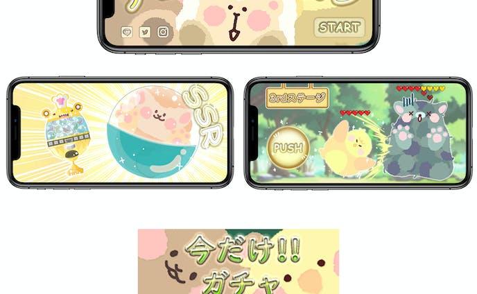 ゲームデザイン