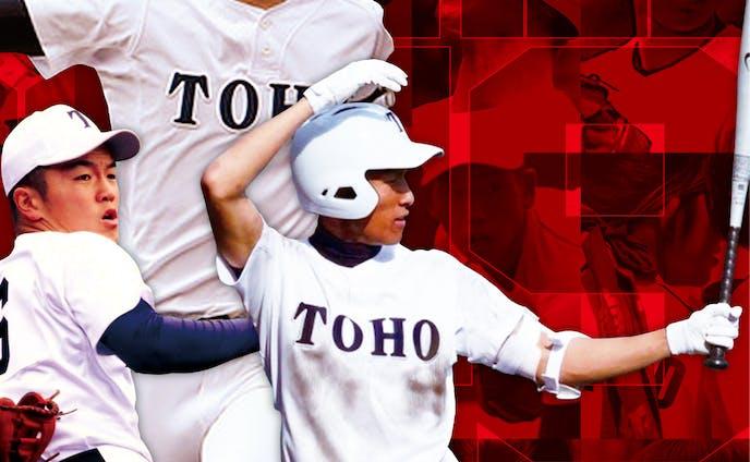東邦高校野球部 2019年 夏の県大会応援ポスター