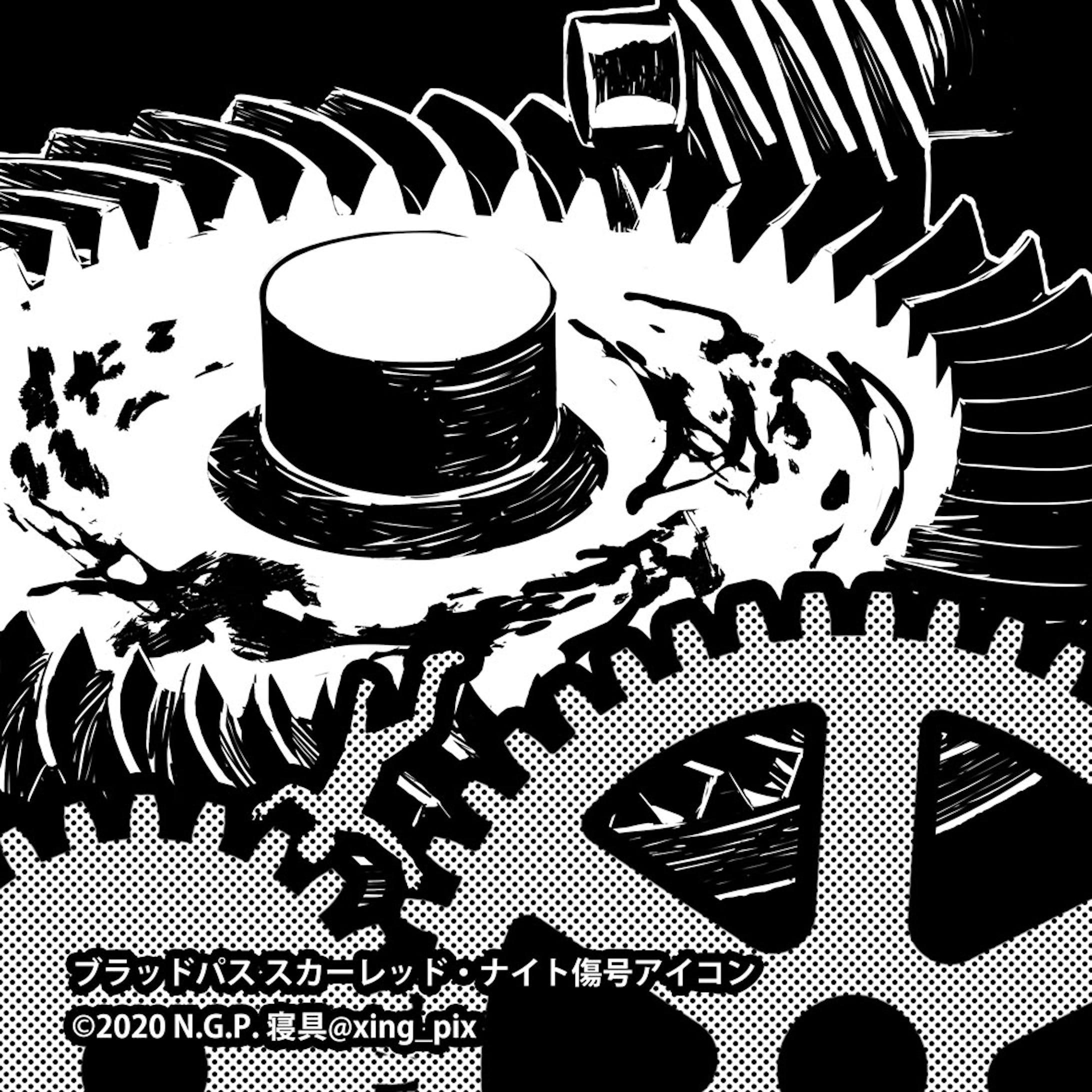 人鬼血盟TRPGブラッドパス スカーレッドナイト - イラスト-6