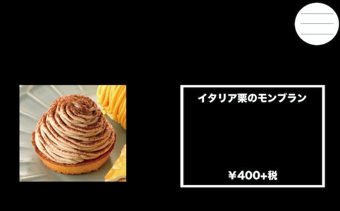 cafe サイトラフ