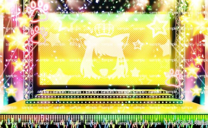 二ノ宮すてねこ様 『星間飛行』 歌ってみたMV用 ライブステージ背景