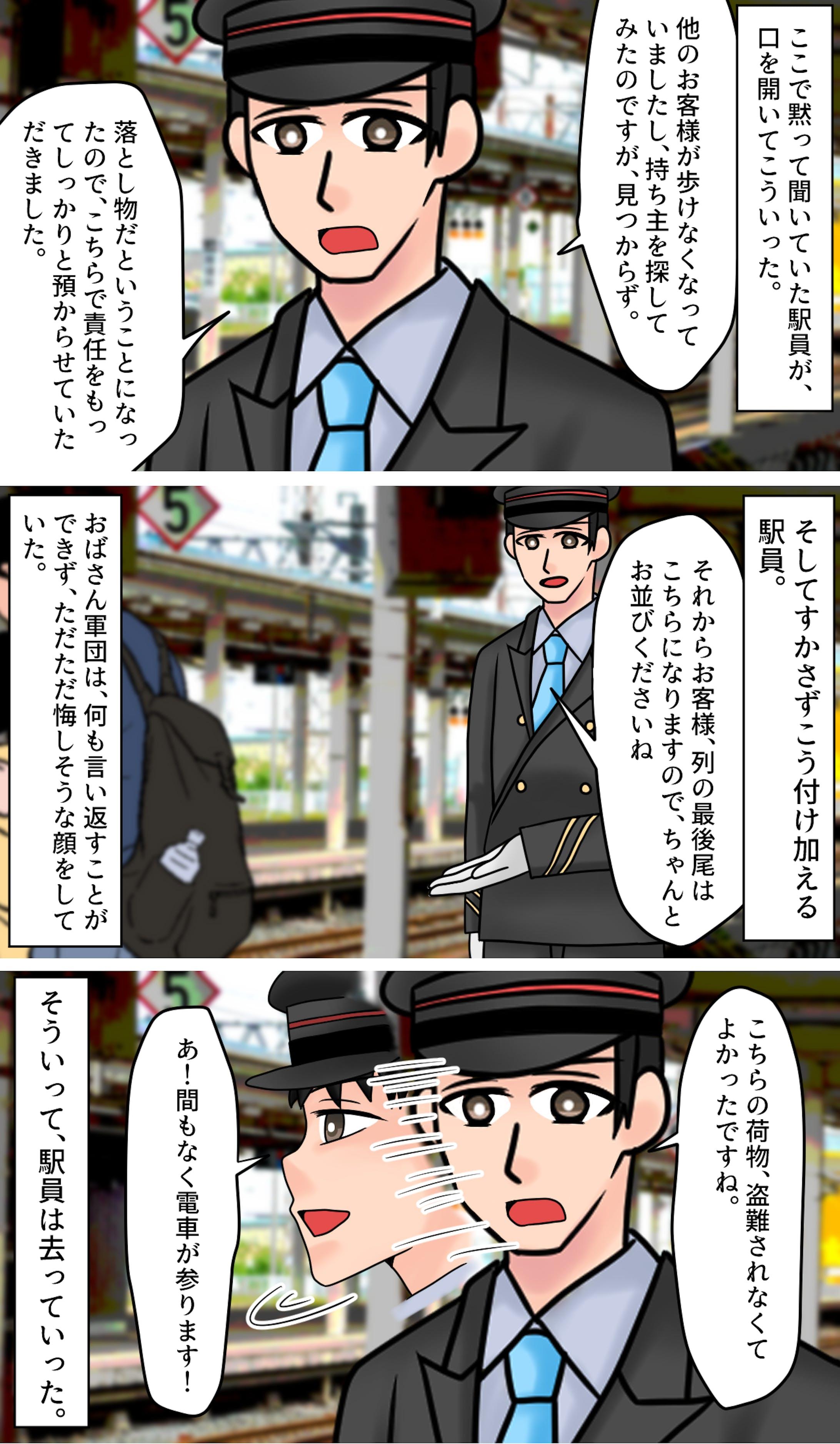 YouTube漫画-6