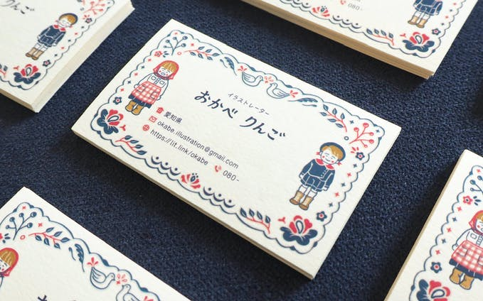 Business card 名刺