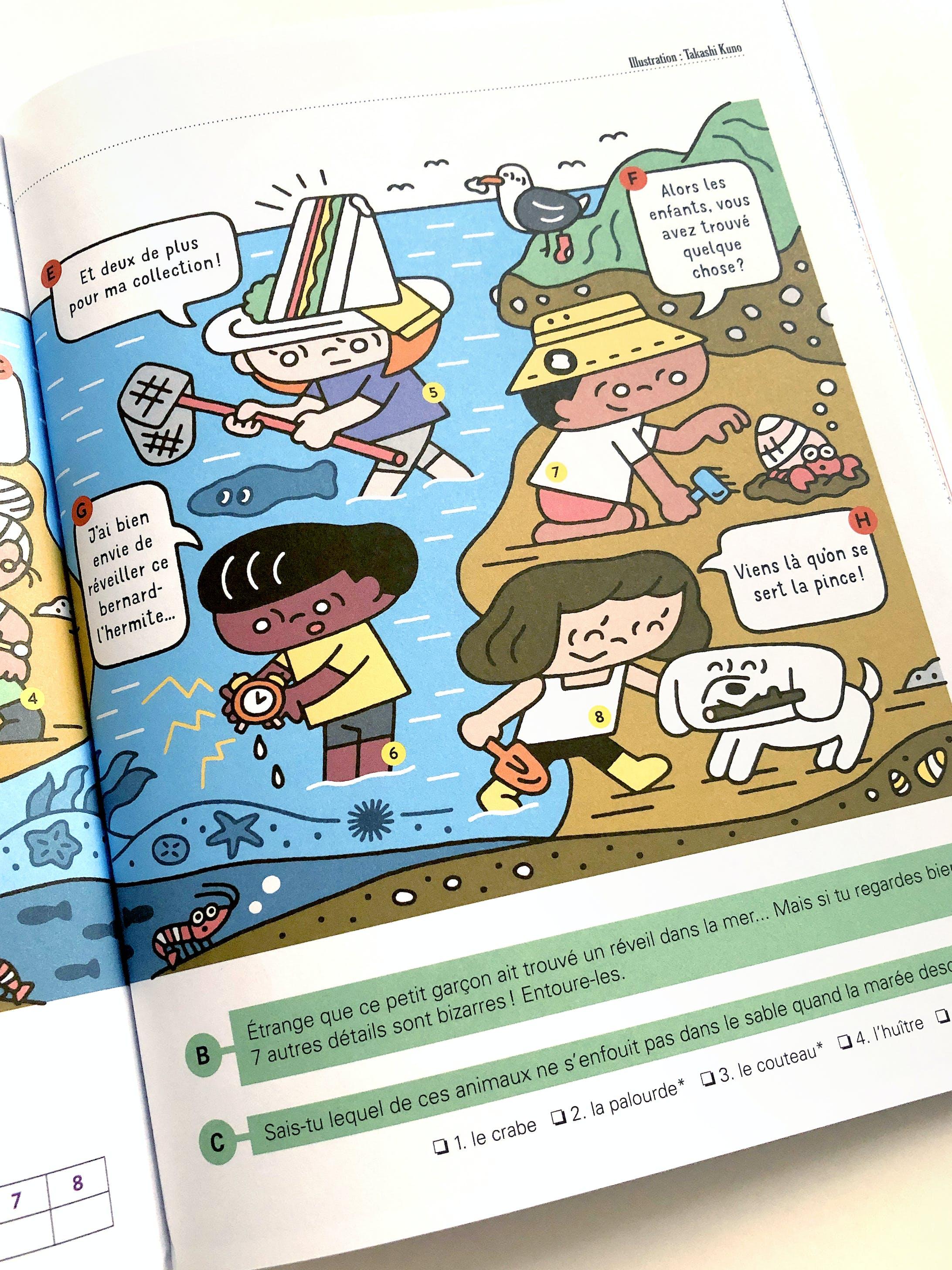 フランスの児童雑誌『Georges』N°Coquillage(Maison Georges)-5