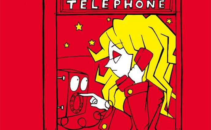 宇宙から電話