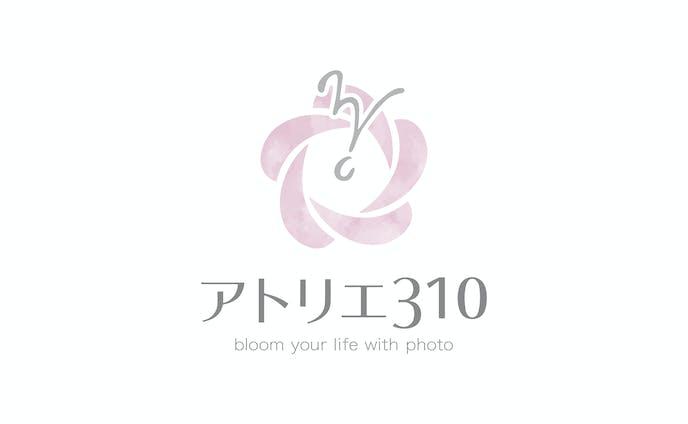 アトリエ310ロゴ(撮影関連の事業さま)