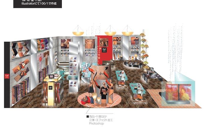 店舗・内装デザイン:和artプレゼン用パース