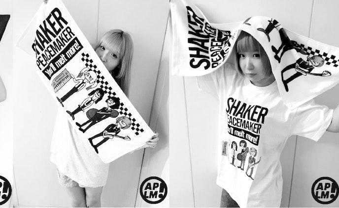 ゆるめるモ!SHAKER PEACEMAKER tour - WEB限定グッズビジュアル