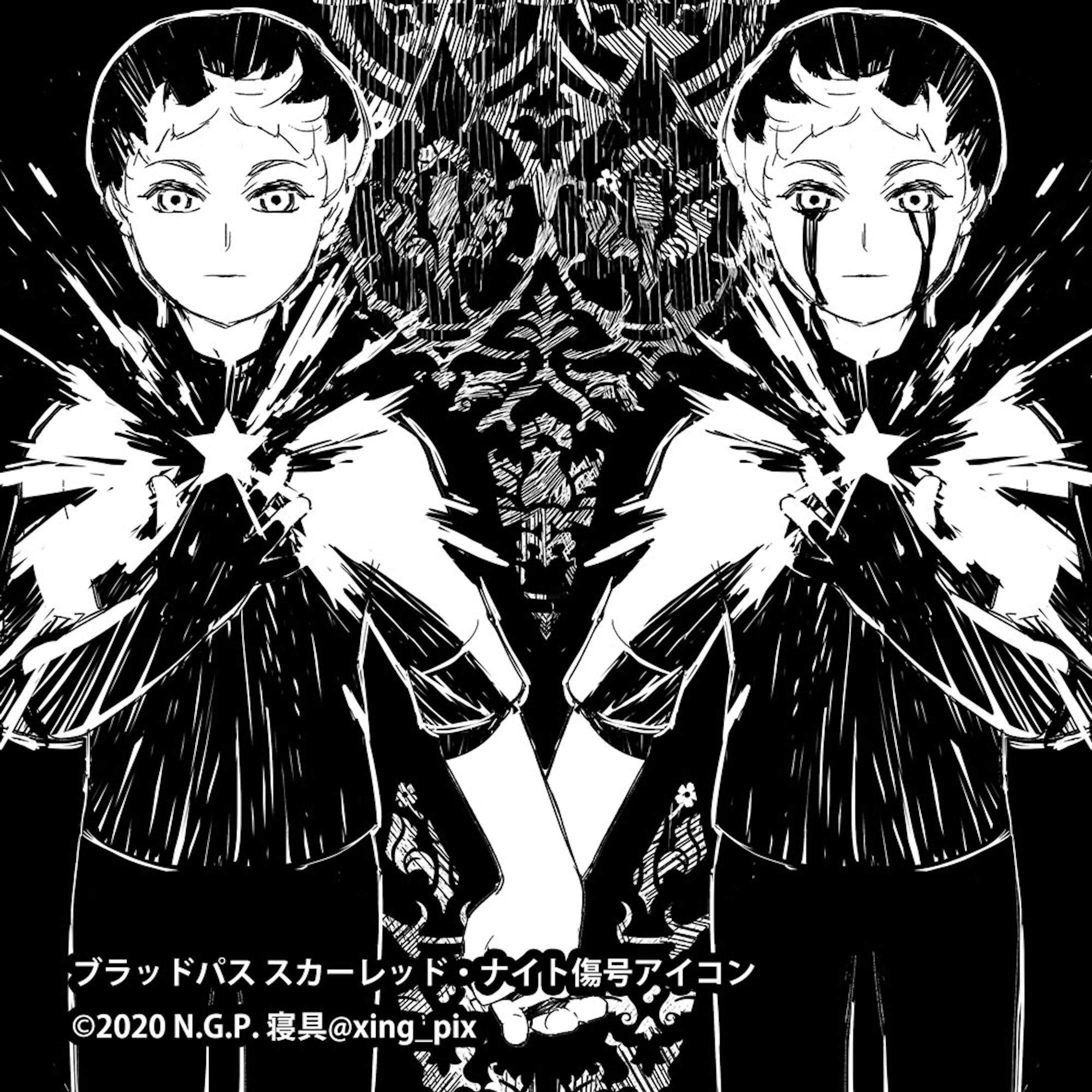 人鬼血盟TRPGブラッドパス スカーレッドナイト - イラスト-3
