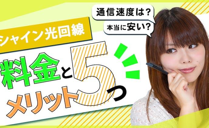 YouTubeサムネイル【ビジネス】_03
