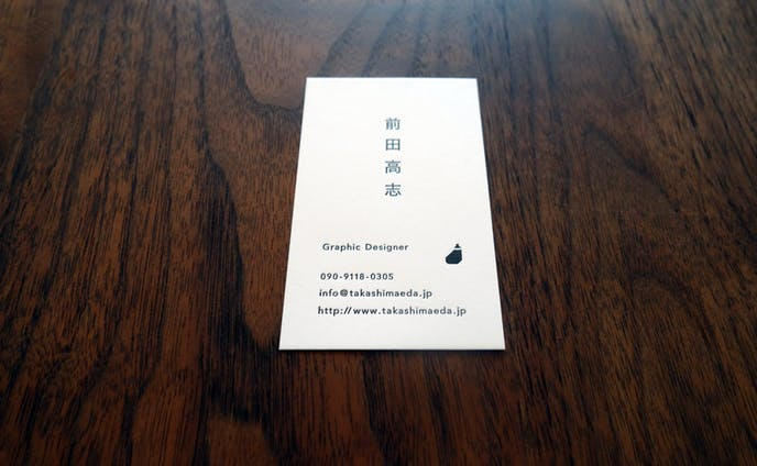 NASU Business card