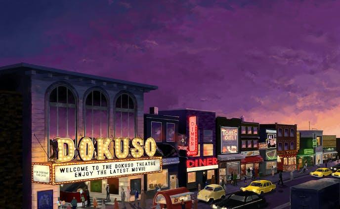 DOKUSO映画館コーポレートサイトトップ画像イラスト