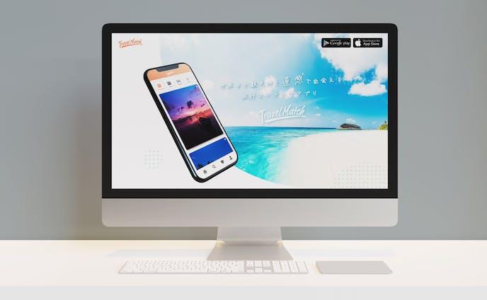 旅行アプリ Webサイト提案