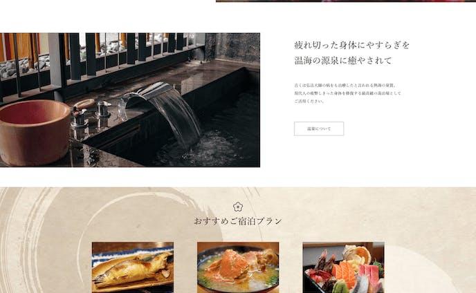 デザイン、web制作