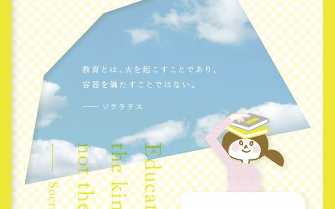 【ECS】リーフレット・クリアファイル等