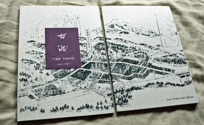 【冊子】企画・ディレクション|温泉宿「古滝屋」320周年社史