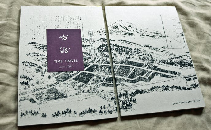 【プロデュース|冊子】温泉宿「古滝屋」320周年社史