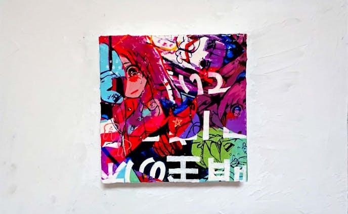 アートの祭典 2作/アート