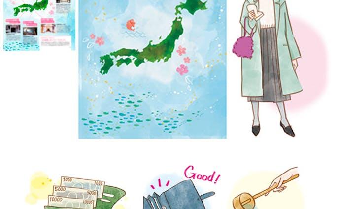 集英社BAILA3月号「運は自分でつかみとる!開運行動BOOK」イラスト