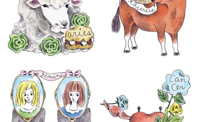 12星座占いのためのイラストレーション(小悪魔ageha・主婦の友社)