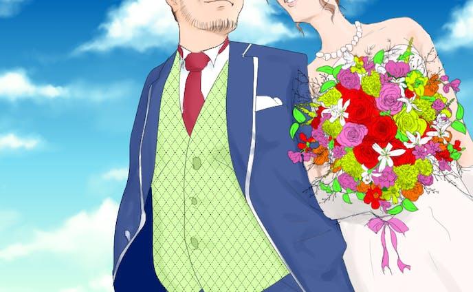 漫画、イラスト、結婚