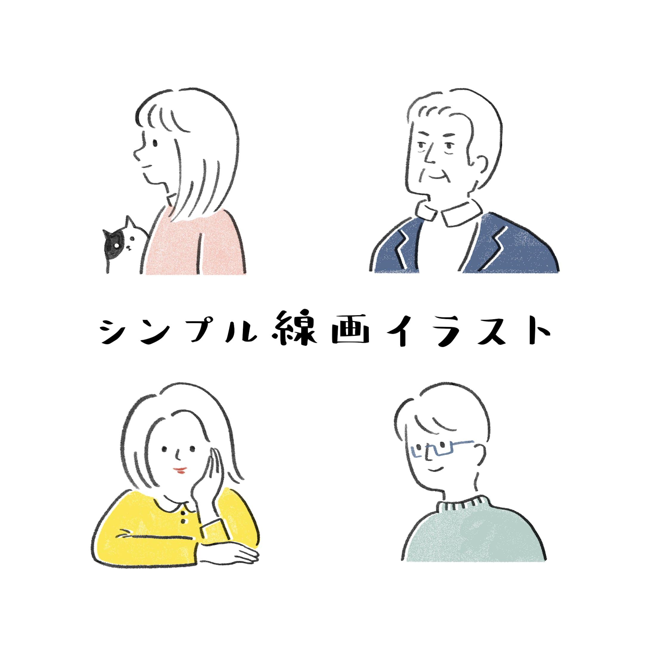 様々なタッチ-6