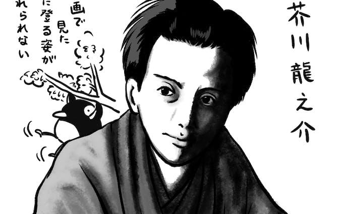 文学家・詩人・俳人を描く 3
