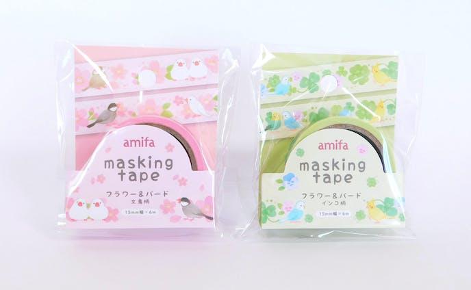 フラワー&バード マスキングテープ(amifa)