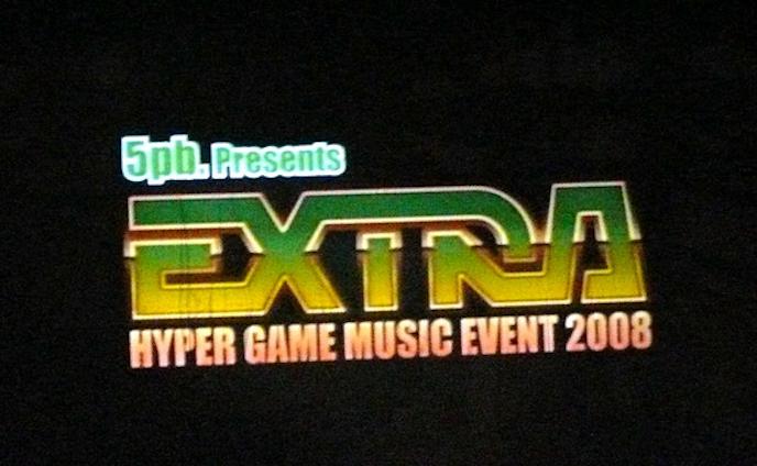 イベント「EXTRA HYPER GAME MUSIC EVENT 」
