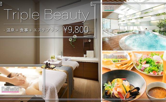 ホテルHP用 Triple Beautyプランサムネイル