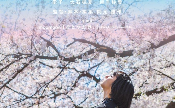 タテムビ「Color of Love」