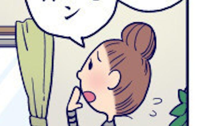 企業漫画 ディレクション