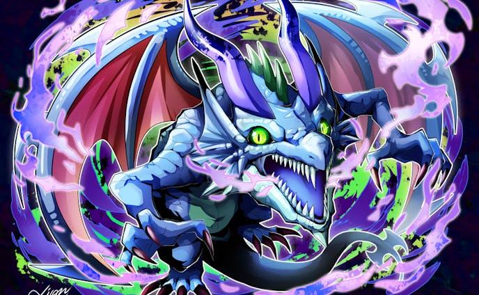 イラストサンプル:ドラゴン