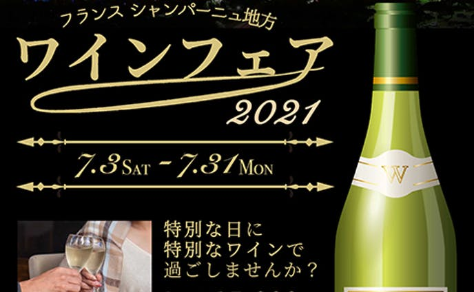 ワインポスター