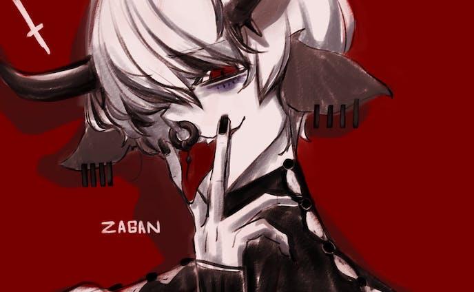 ZAGAN