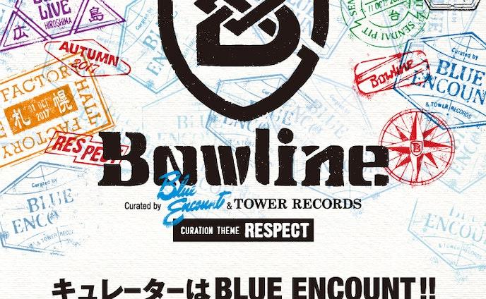 bowline banner design.