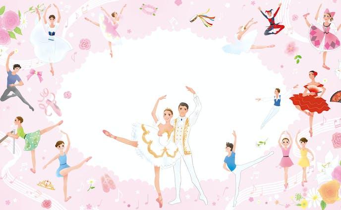 めぐろバレエ祭り 会場装飾