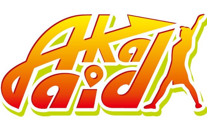 Akaaid ロゴ