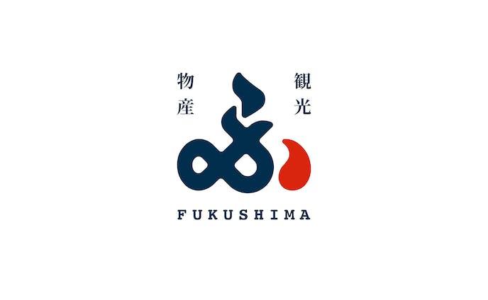 福島観光物産交流協会 ロゴデザイン
