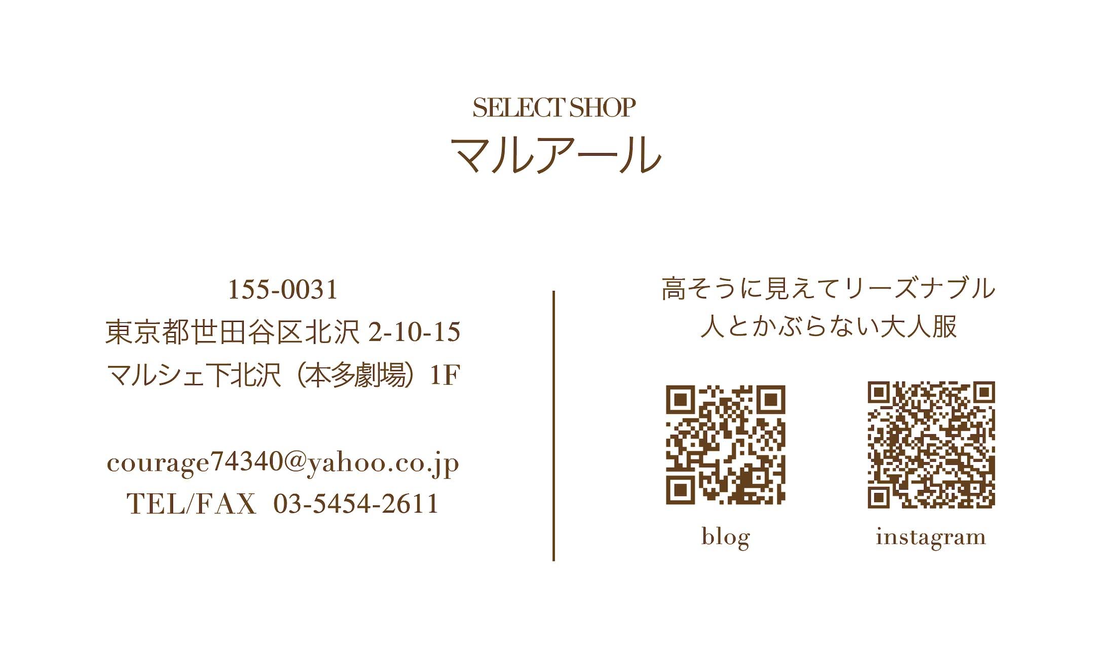 マルアール様 ショップカード他-2
