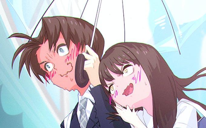 いやいやい傘