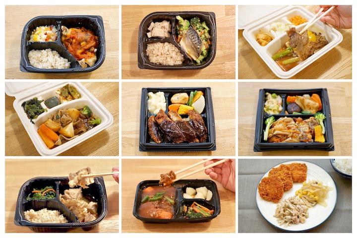 【すべて実食】食事宅配サービスおすすめ5選!味わいや使いやすさをレビュー Moovoo(ムーブー)