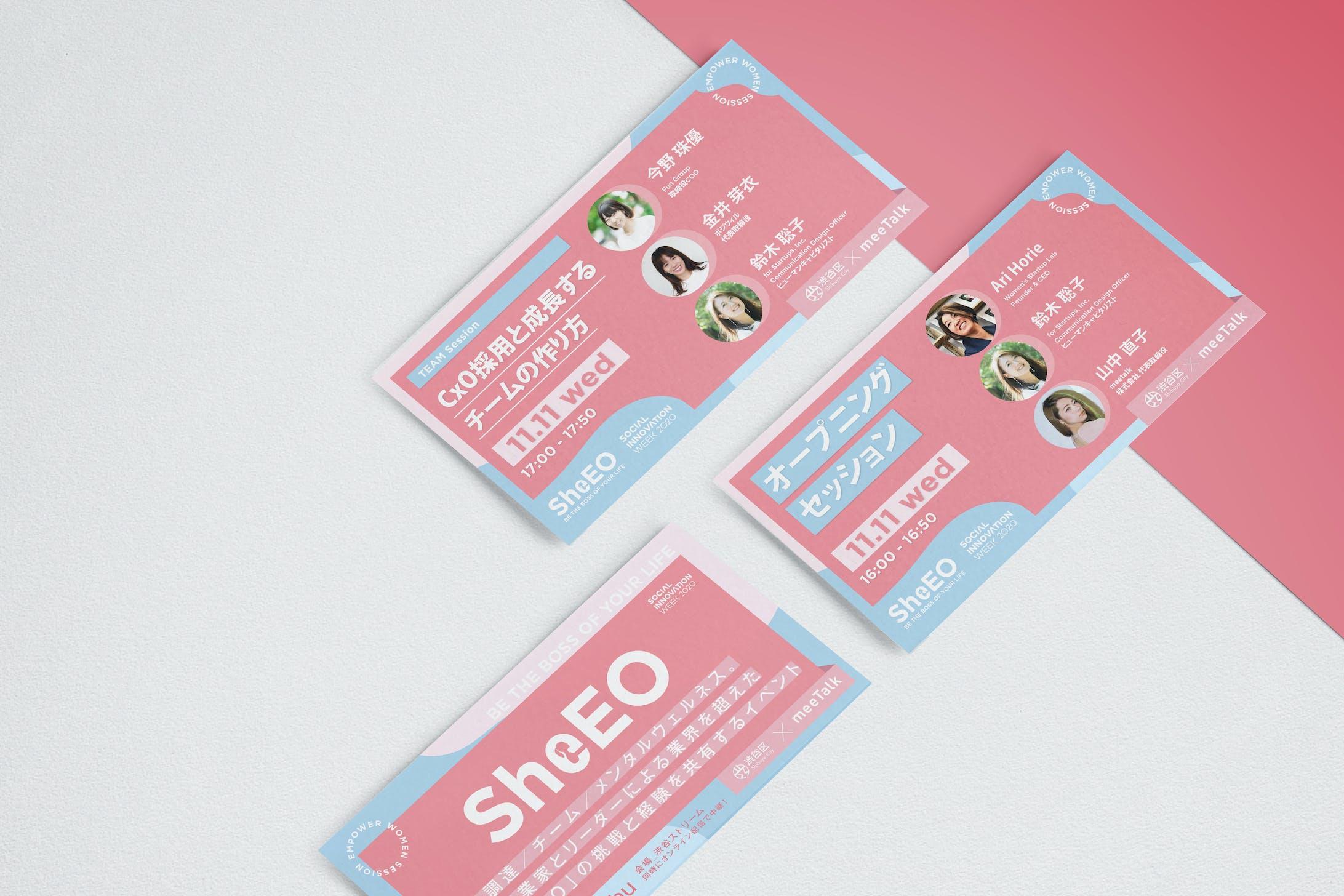 Shiubya-ku & meeTalk『SheEO – BE THE BOSS OF YOUR LIFE』-7