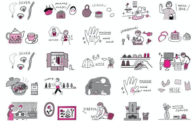 【works】九星開運暦2020の中面カットイラスト