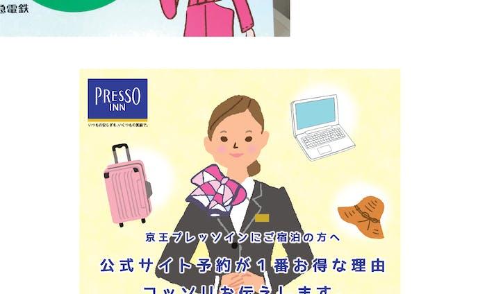 中吊り広告イラストほか