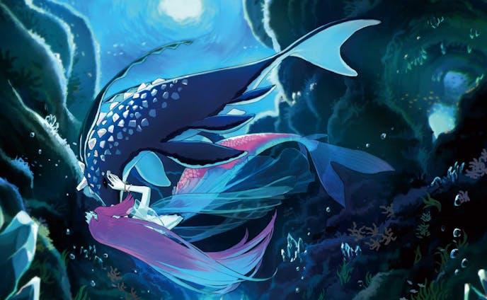 イラスト/幻獣と人魚